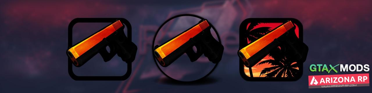 Orange Glock