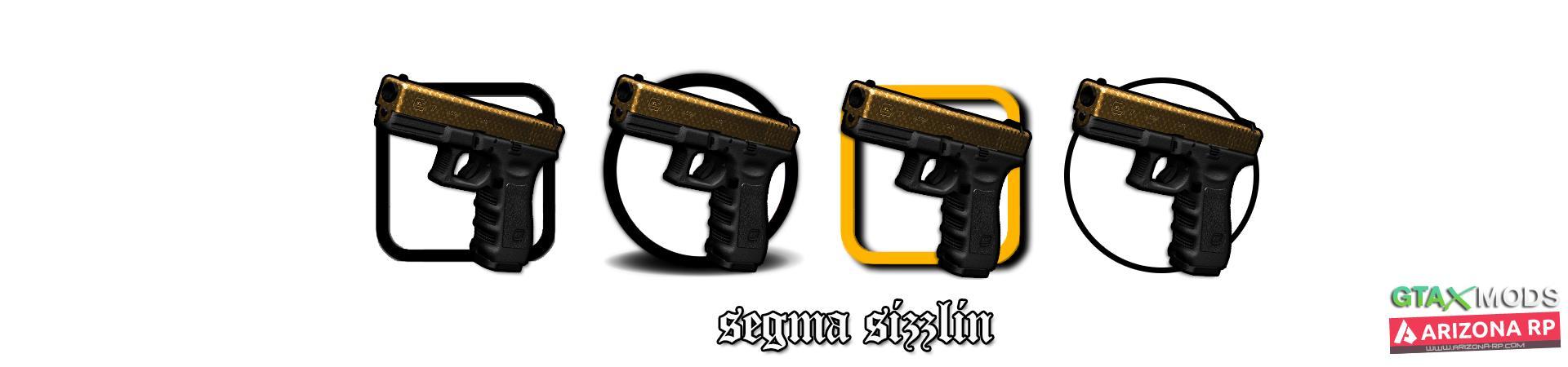 glock-17 * Louis Vuitton brown | segma gunblock