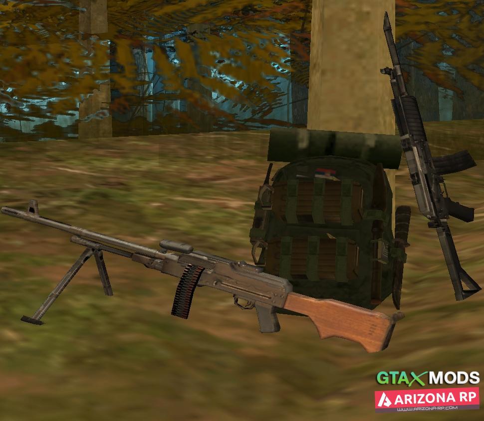 [Пак для армии] Небольшой пак оружий для военных!