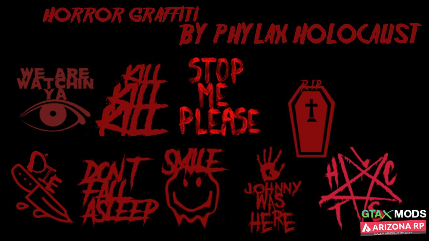 horror graffiti by phylax holocaust