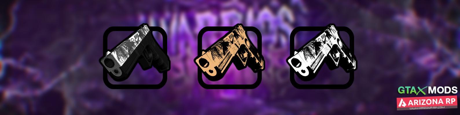 Glock18 AE&SB STYLE