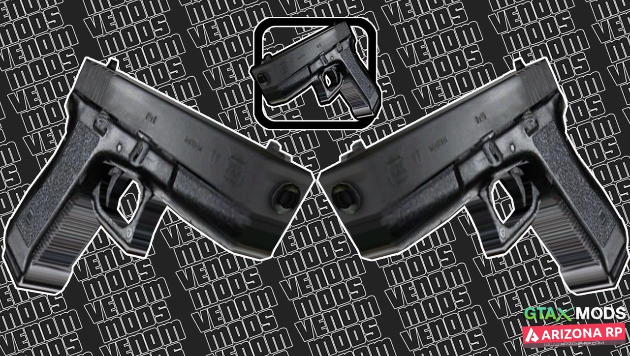 [REL] Glock | VENOMMODS