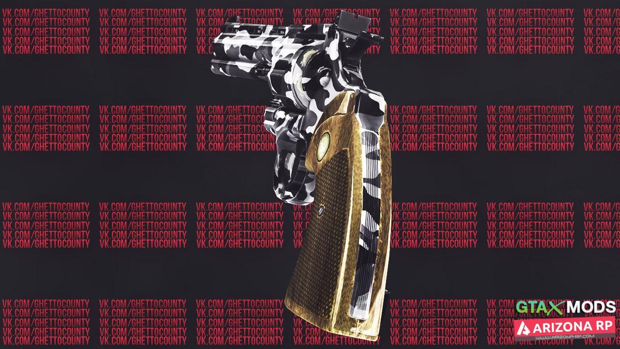 Deagle | Револьвер by Ghetto County
