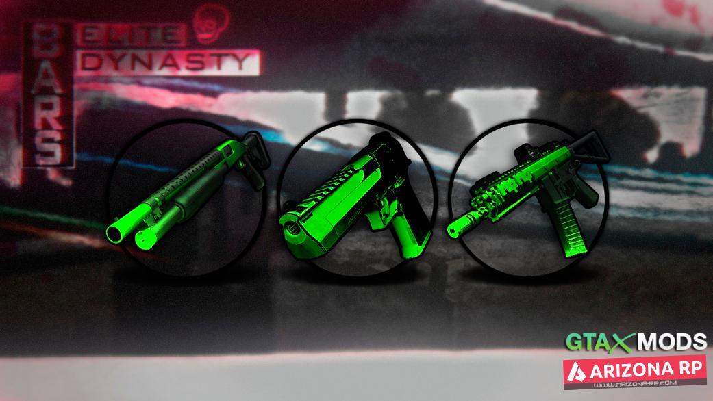 GREEN GUNPACK BY #D.BARS | COMEBACK