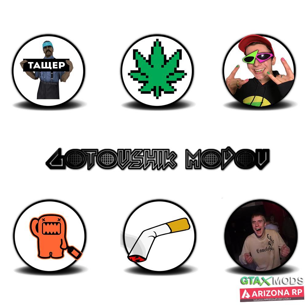 6 fists by GotovshikModov
