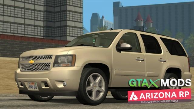 Chevrolet Tahoe | ArozaMods