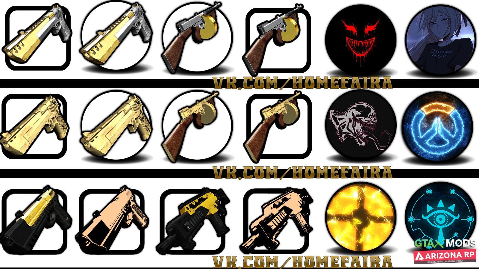 fist pack + gun pack