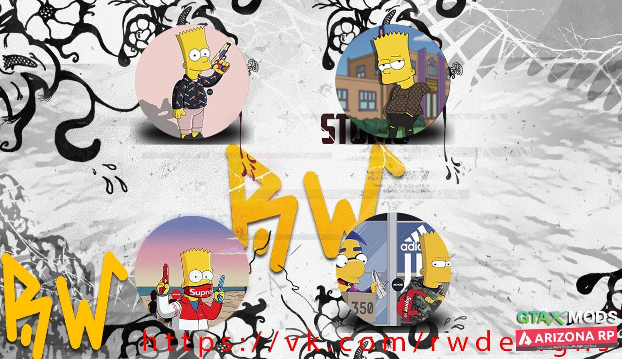 Fists Bart | RW