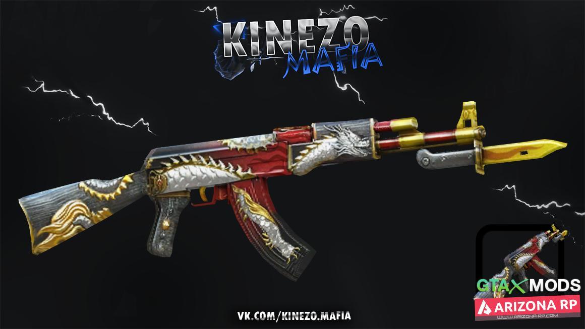 AK47 | Kinezo Mafia