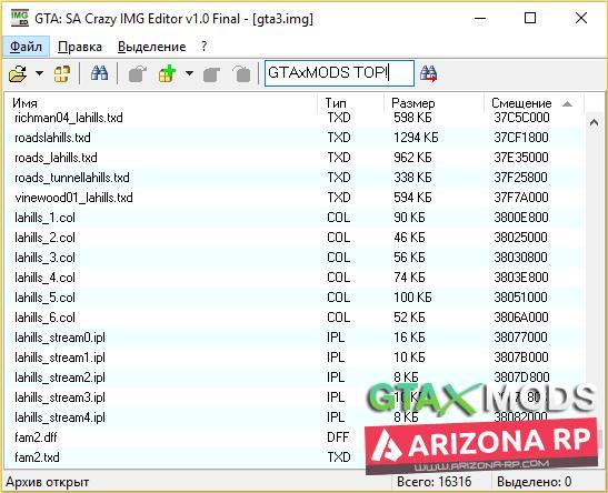 GTA Crazy IMG Editor v1.0