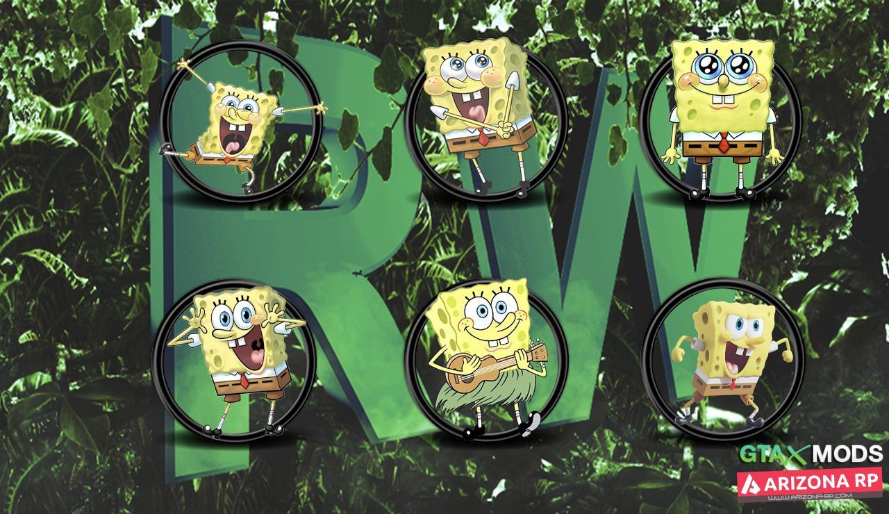6 Fist Sponge-Bob | RWFIST