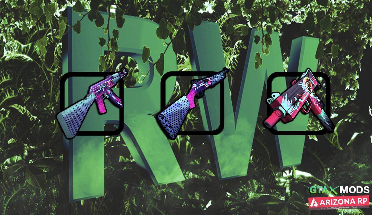 Gunpack Neon Racer | RWICONS