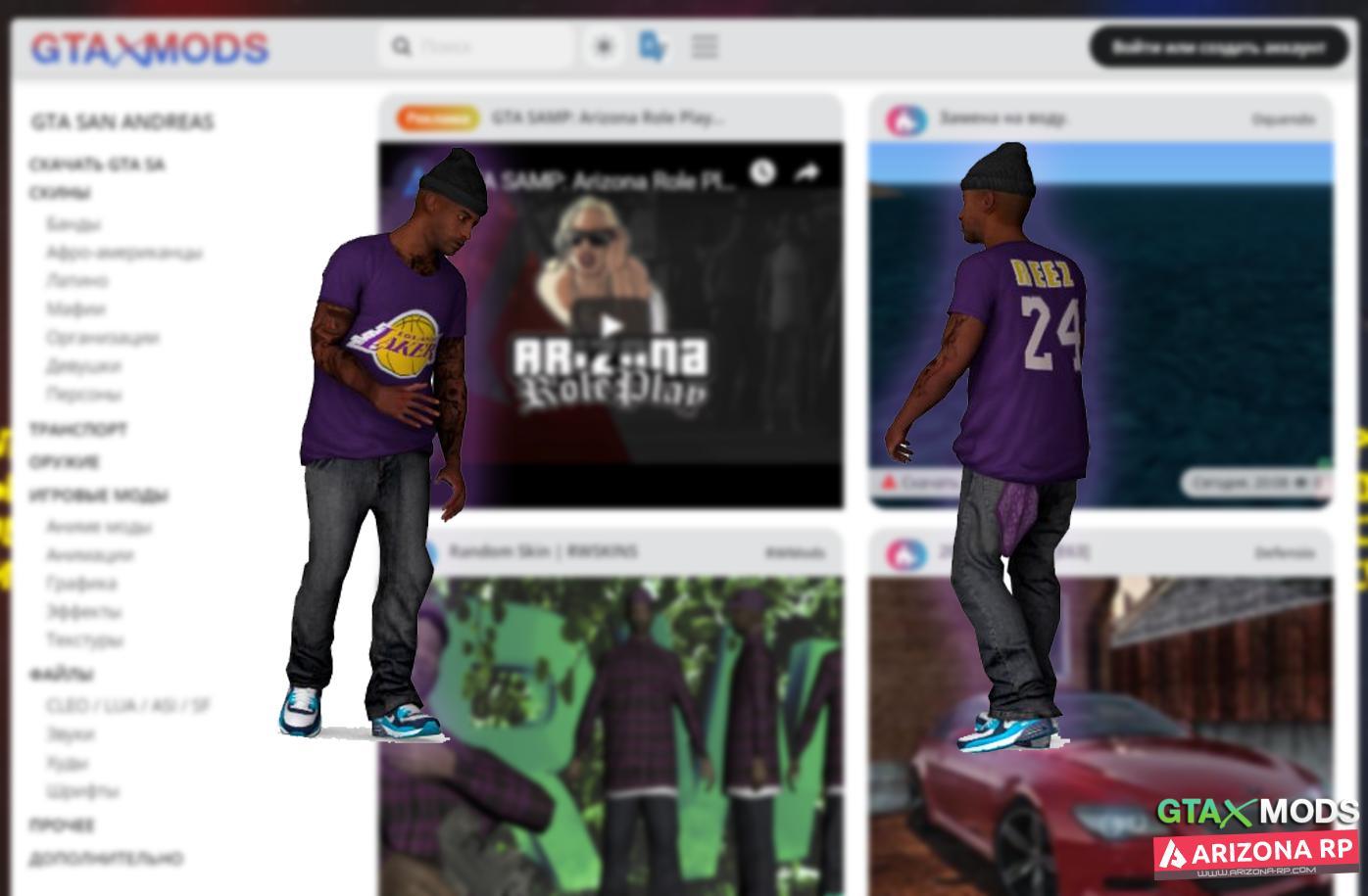 [HQ] Lakers Ballas Member