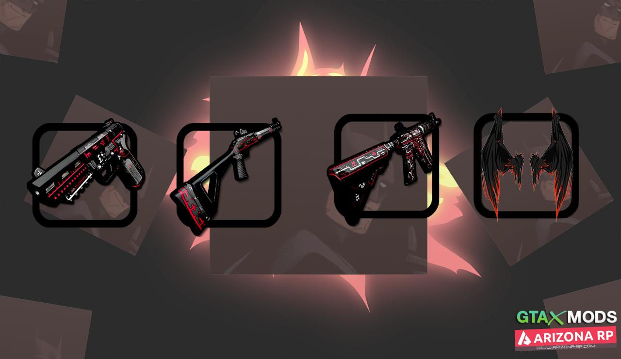 Black & Red GunPack   RWICONS