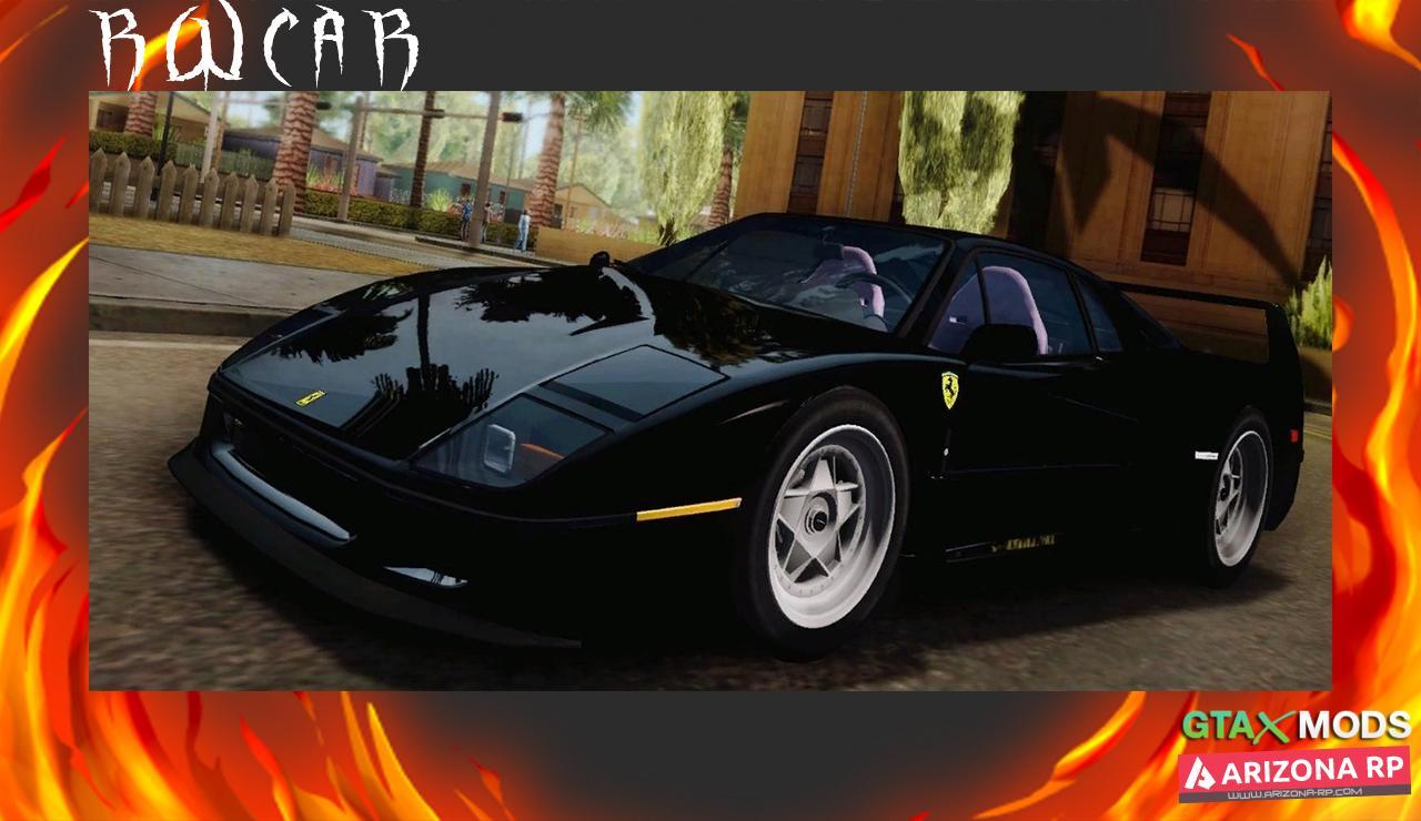 Ferrari F40 1991  -Turismo-  RWCARS