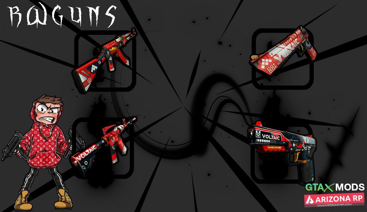 VOLATIC Guns  | RWGUNS