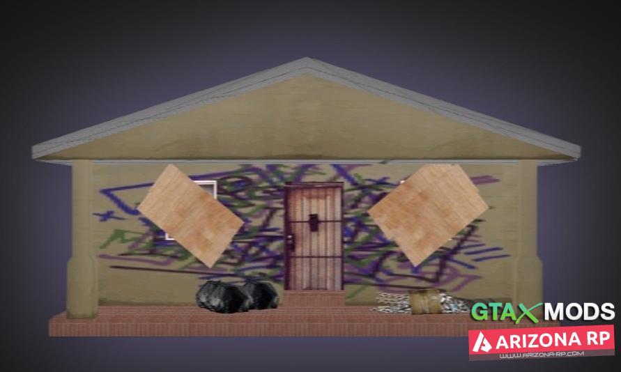 Новая текстура дома в гетто