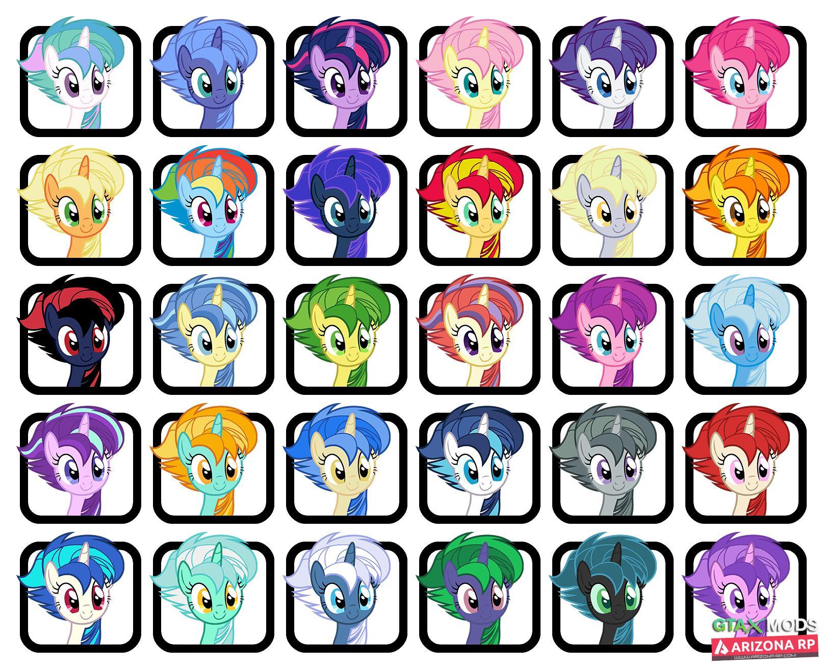 My Little Pony Fist