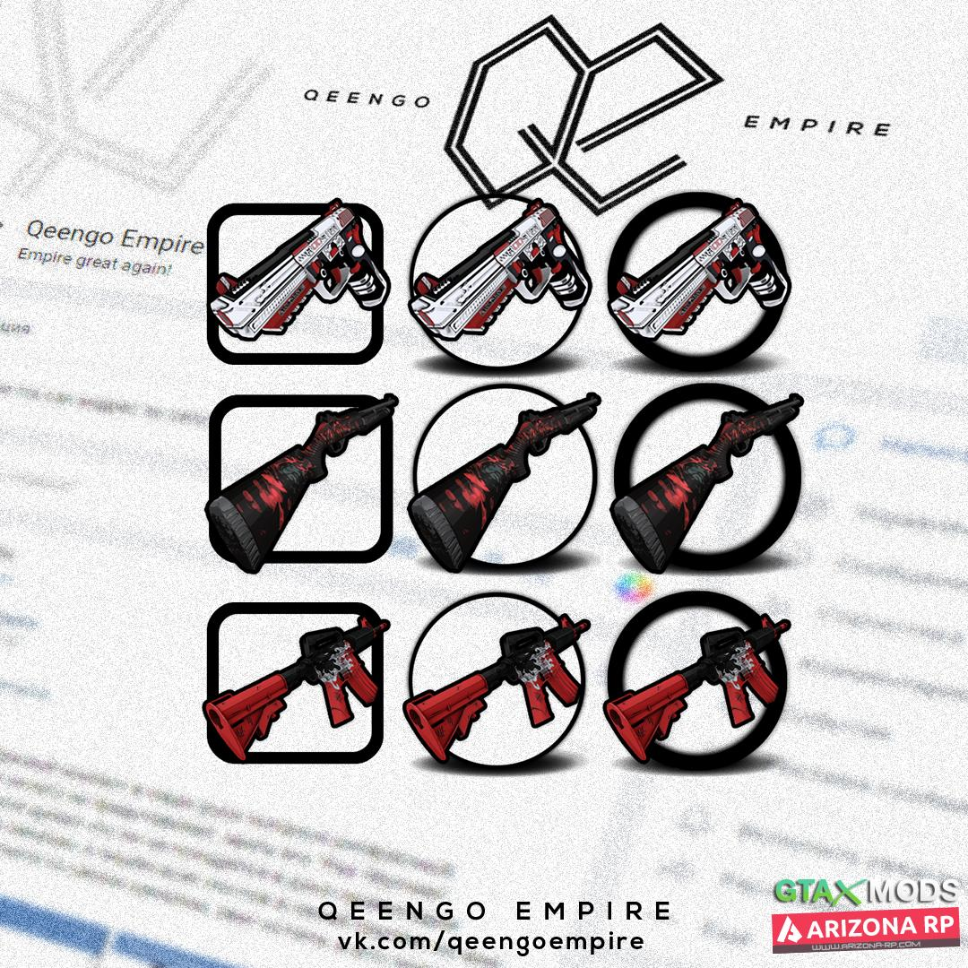 Weapon Pack by Qeengo Empire