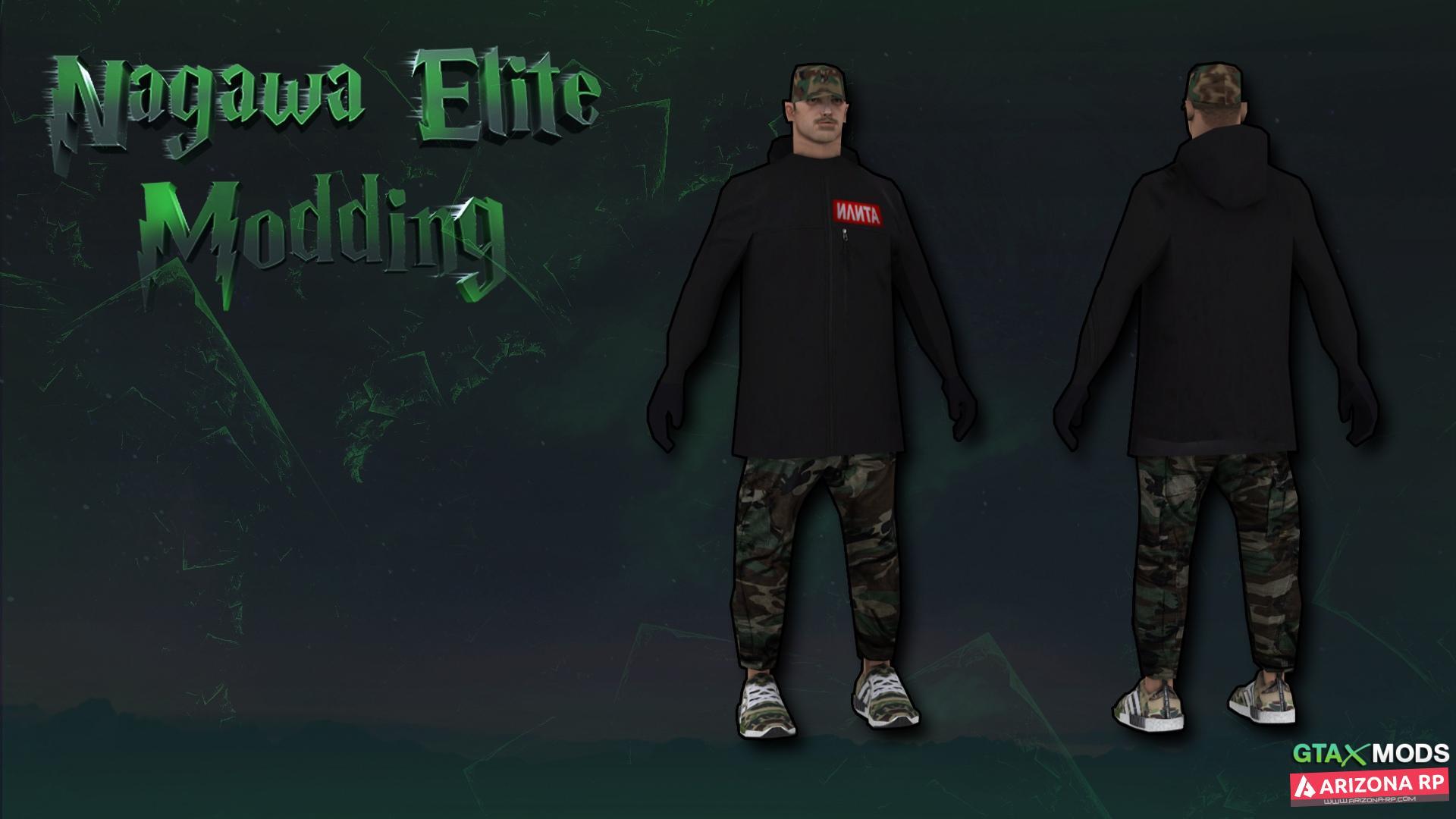 New Army | Nagawa Elite Modding