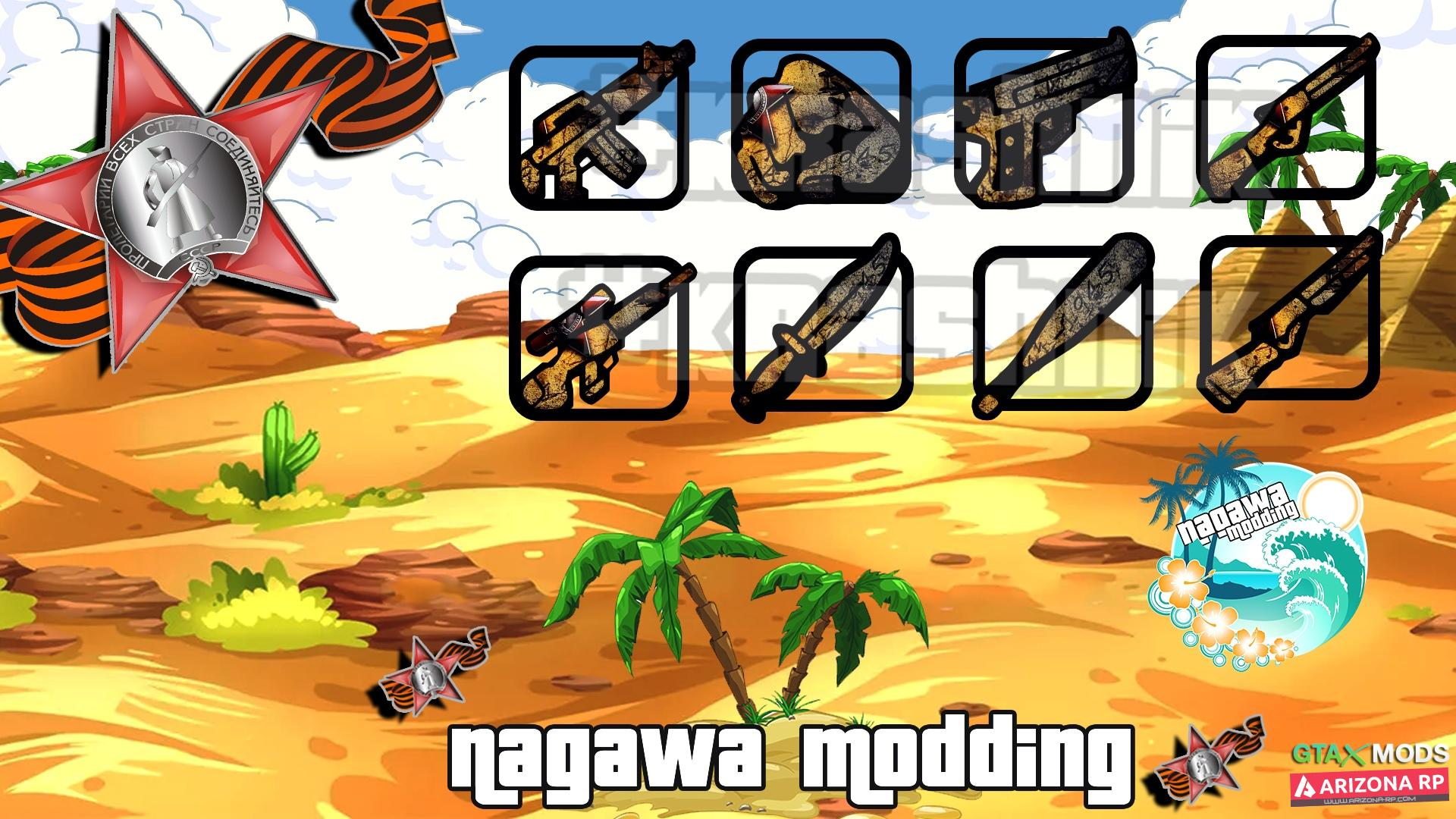 Icons 9 May | Nagawa Elite Modding