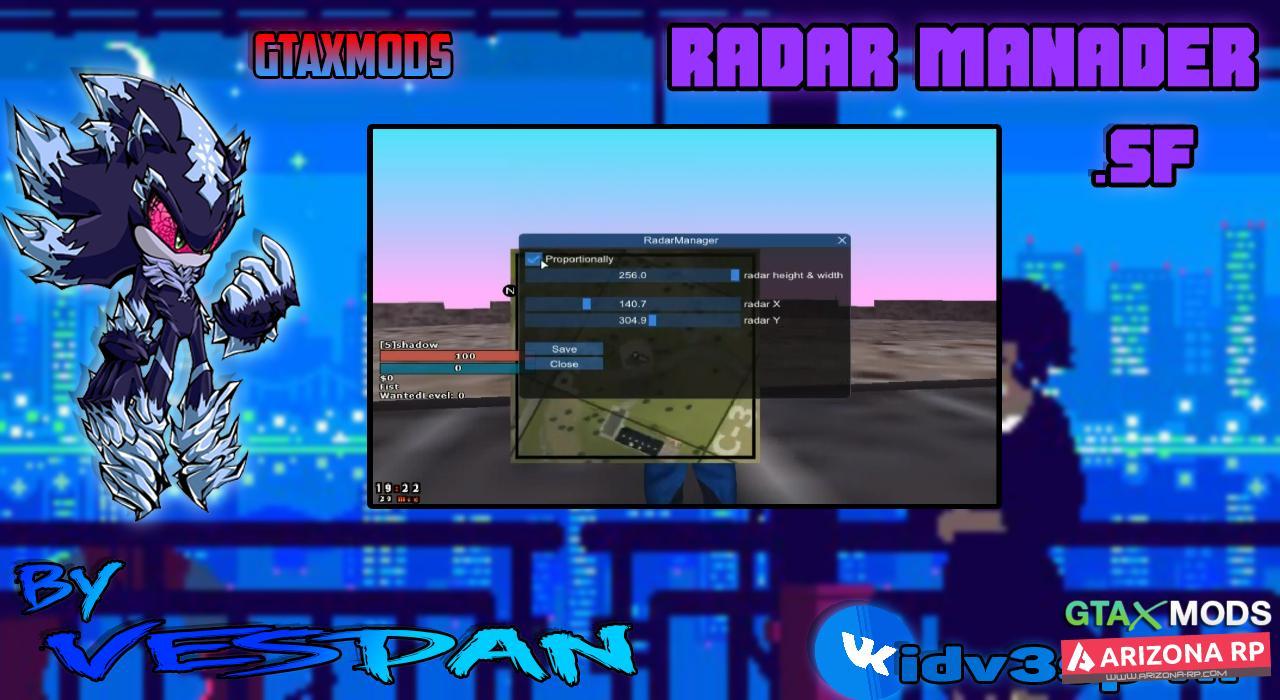 [SF] RadarManager