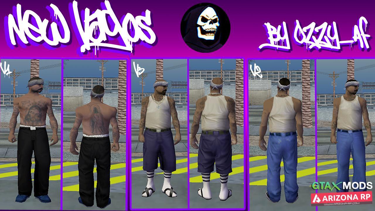 New Vagos | Новые модели Вагос для слабых пк | By Ozzy_Af