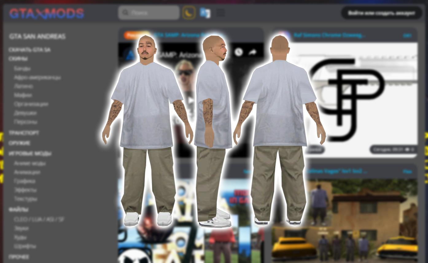 Latino White Shirt