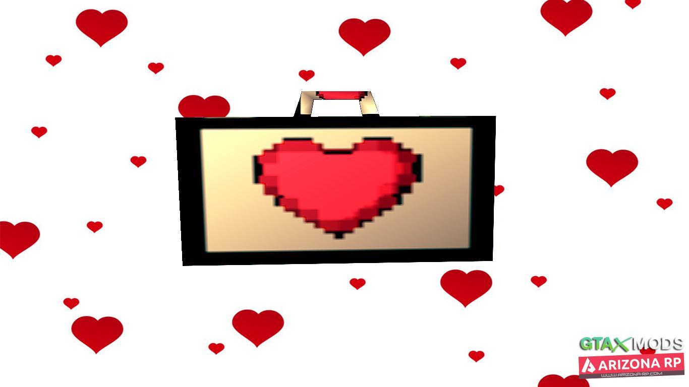 Кейс Сердце