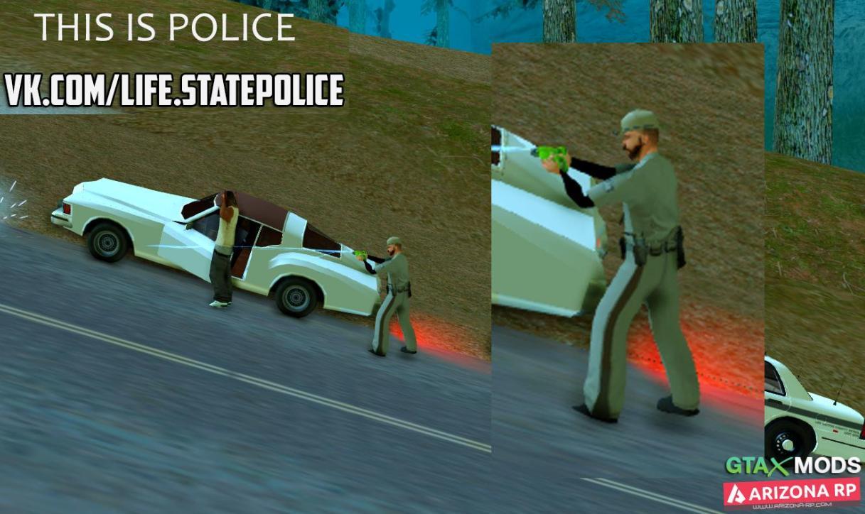 Trooper Officer