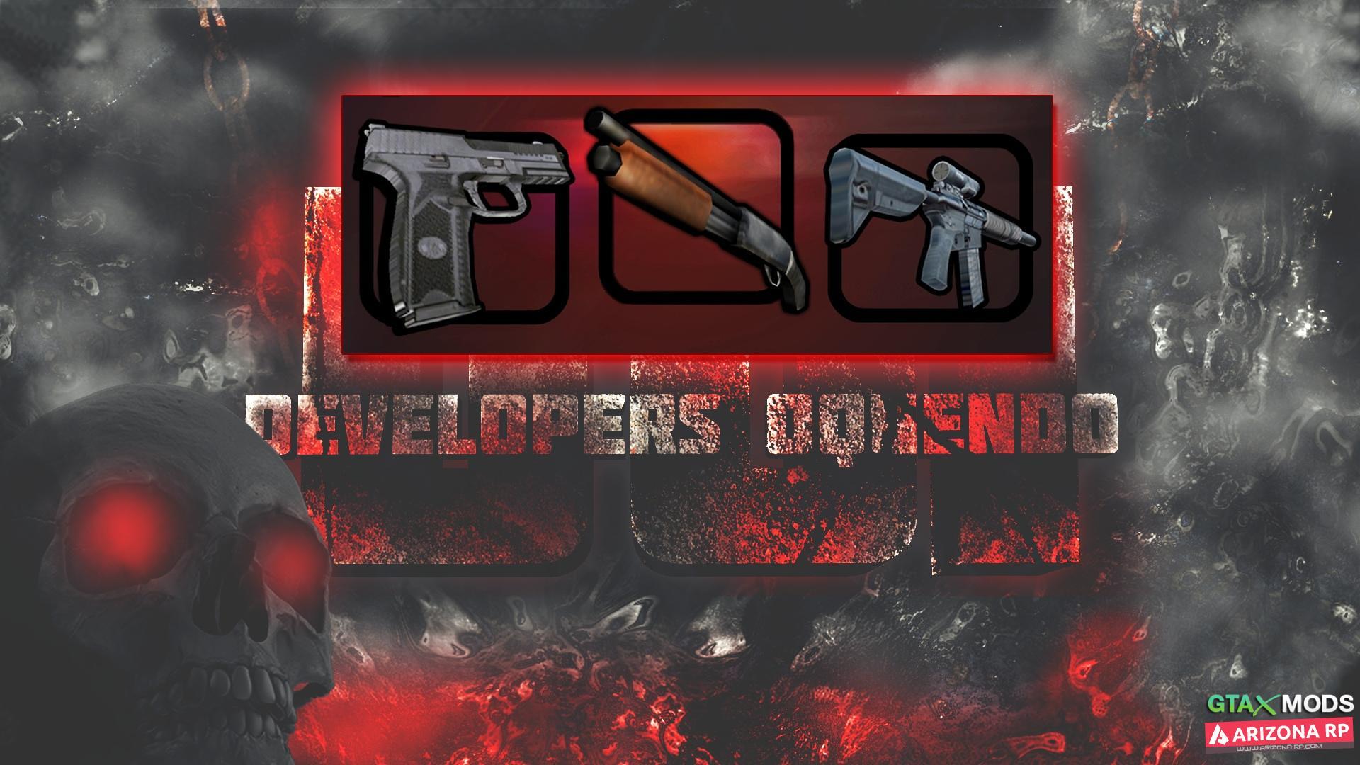 Low-Quality Guns