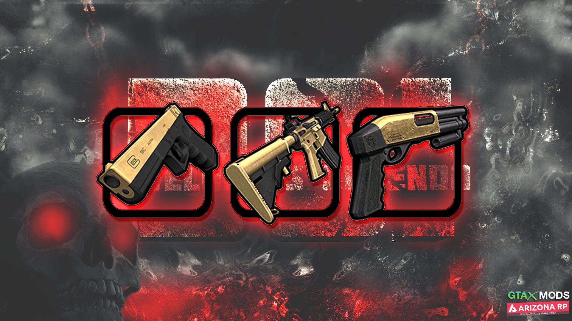 Black & Gold GunPack