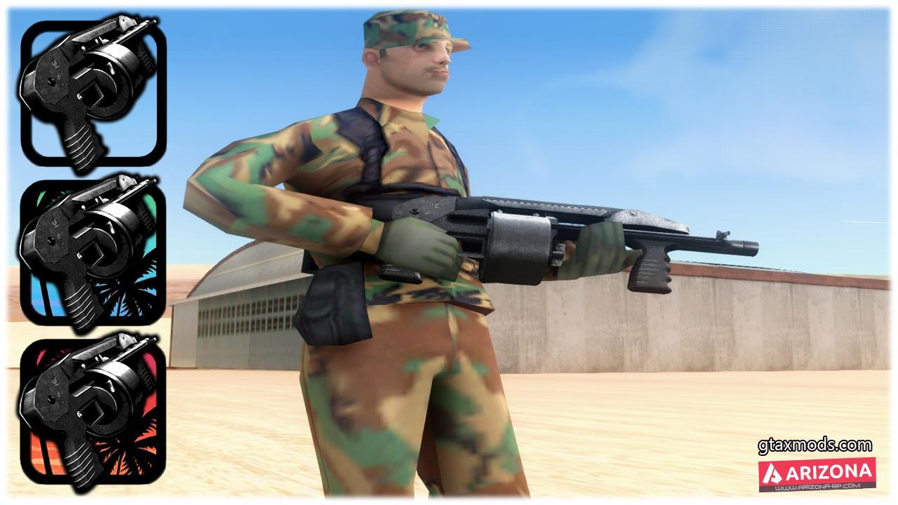 Armsel Striker Shotgun