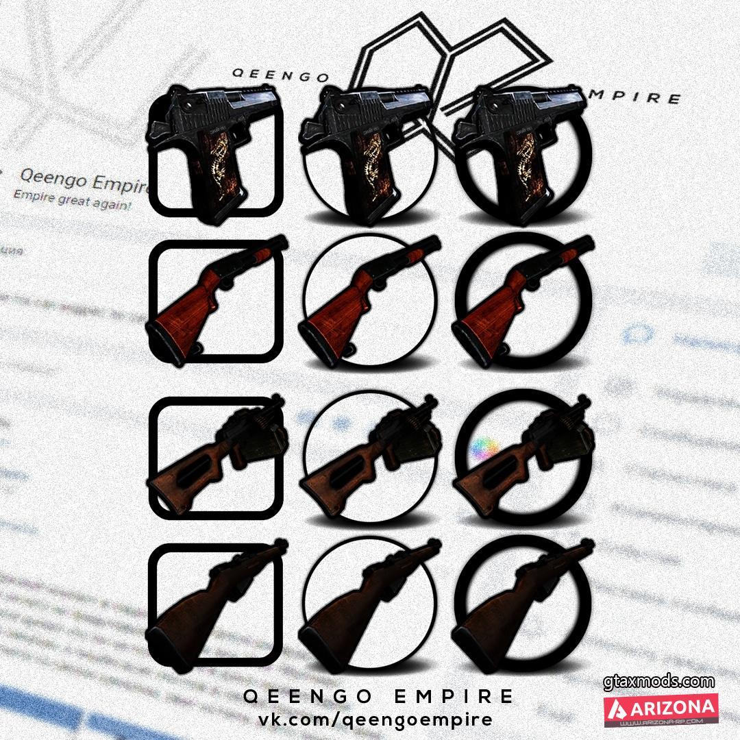 Gunpack by Qeengo Empire