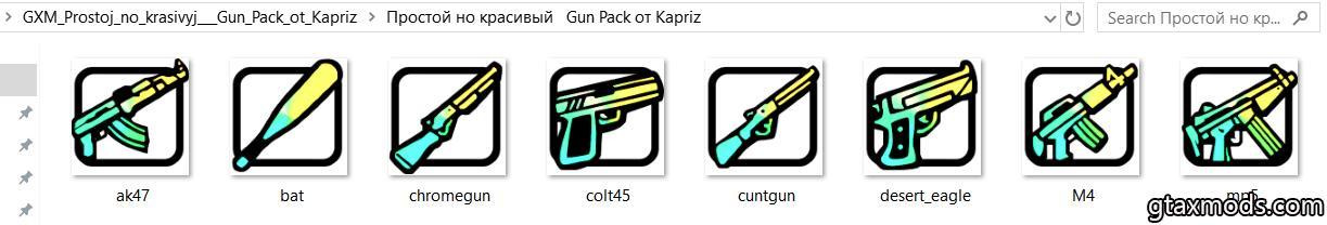 Иконки градиент от Kapriz