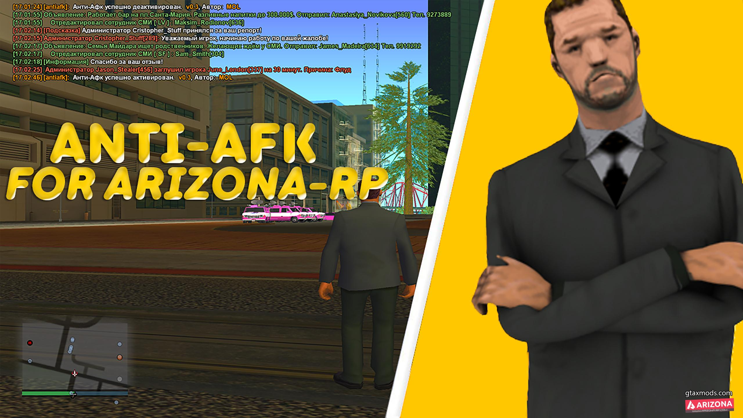 [LUA] ANTI-AFK FOR ARIZONA-RP