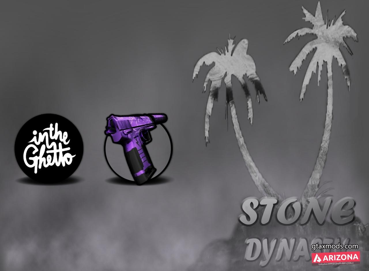 Дигл by Stone