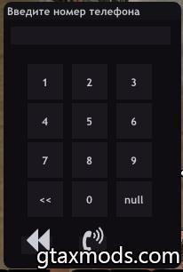 [LUA] New Phone Arizona
