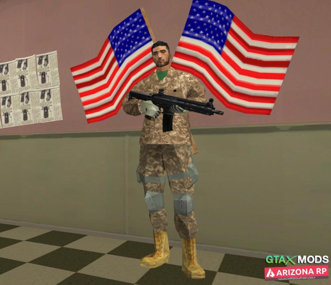 ARMY - военный скин.