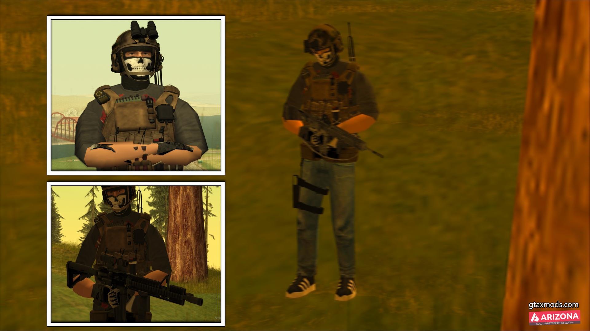 SWAT Skull Mask