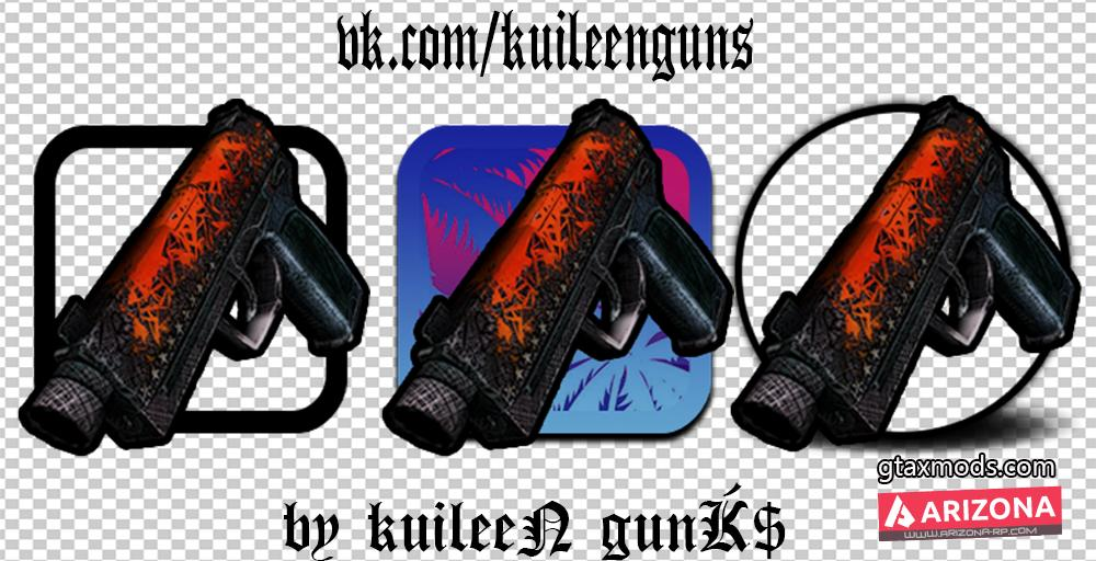 gun by kuileeN gunS
