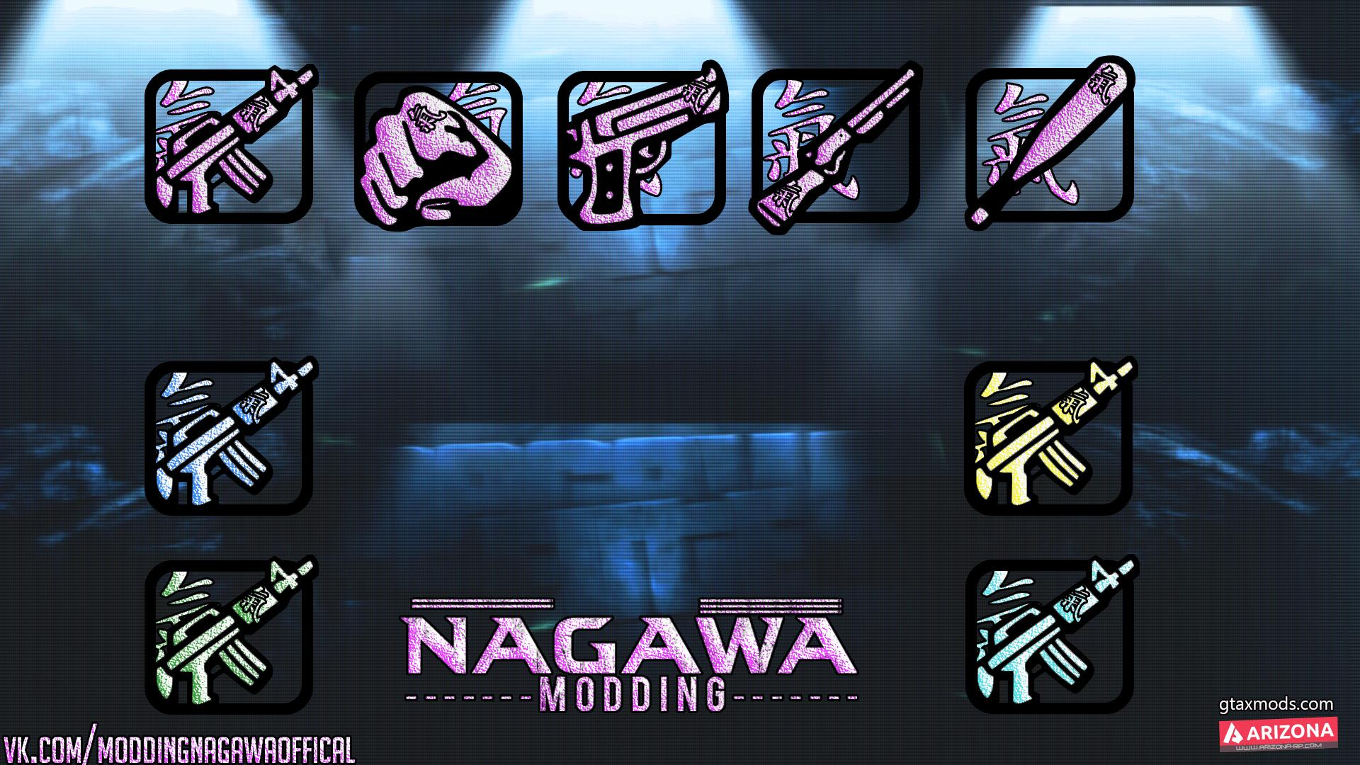 Ballas icons | Nagawa Elite Modding