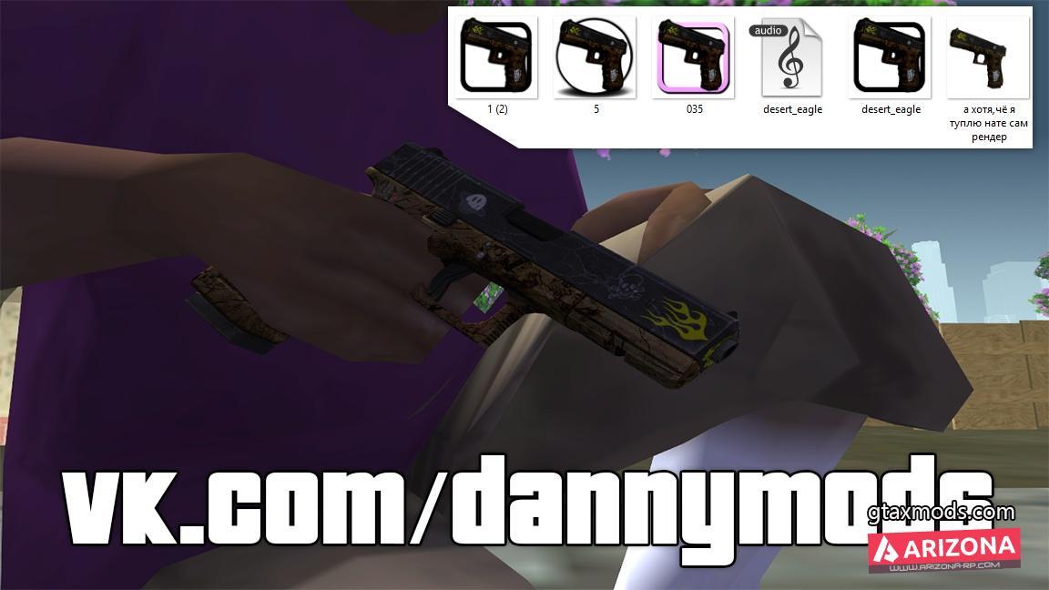 GLOCK 17 | DANNY MODS
