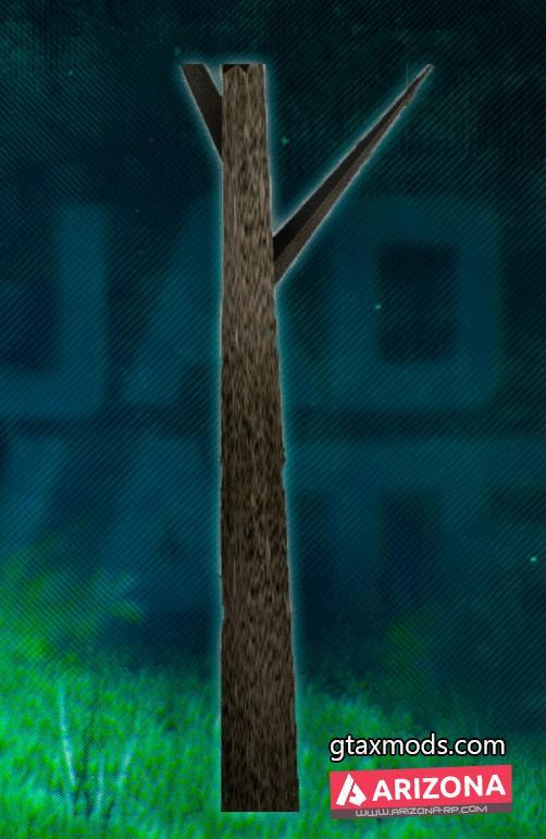[+FPS] Деревья без листвы