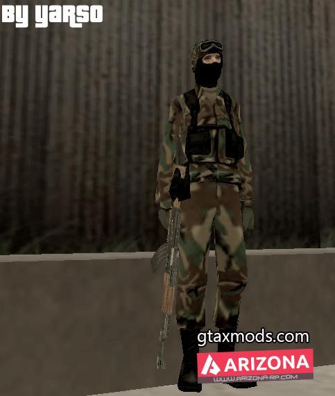 Military SWAT