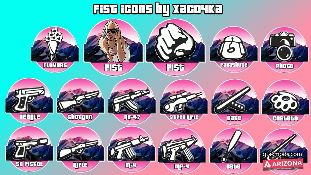 Иконки для GTA by Хасочка