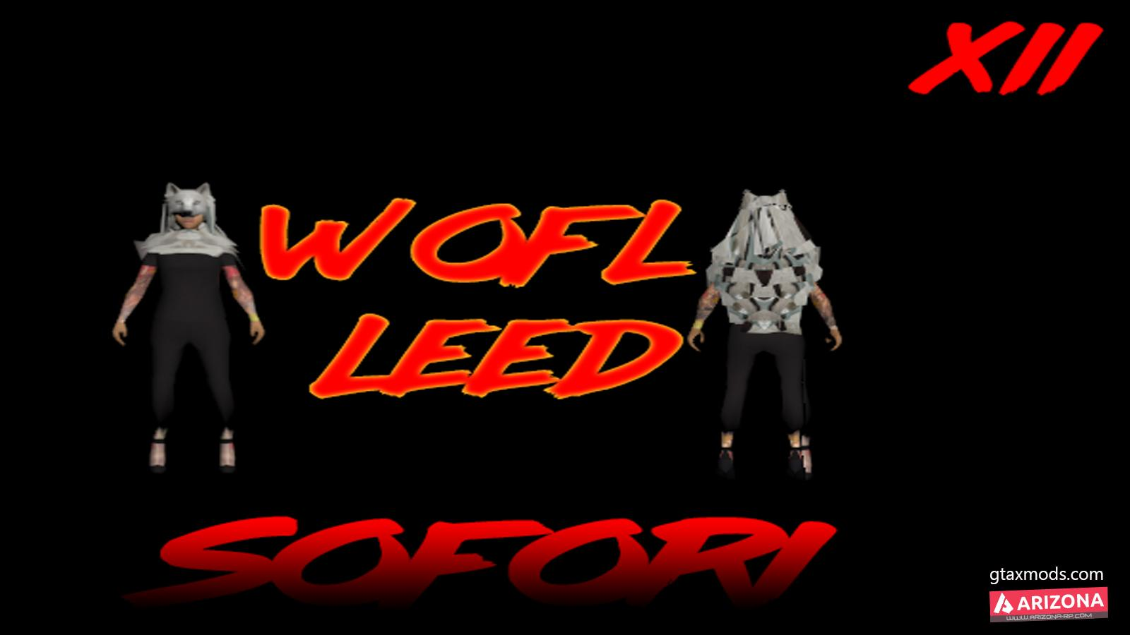 wolf leed (sofori) By.Xii