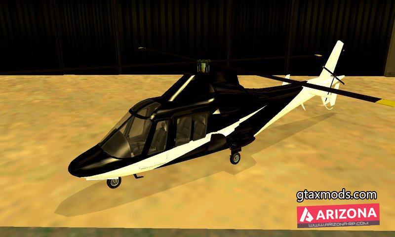 GTA 5 Buckingham Swift Retro