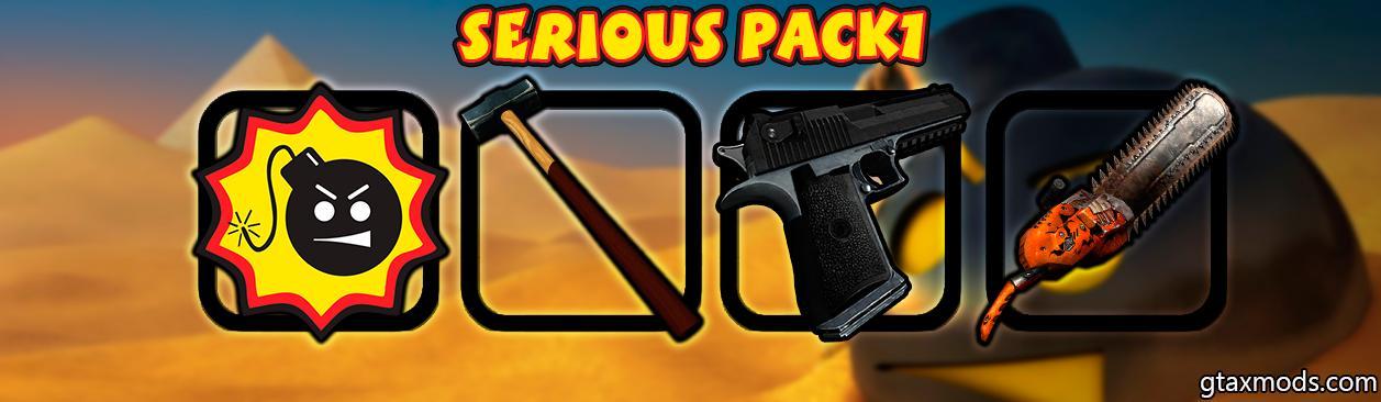 Оружия из Serious Sam