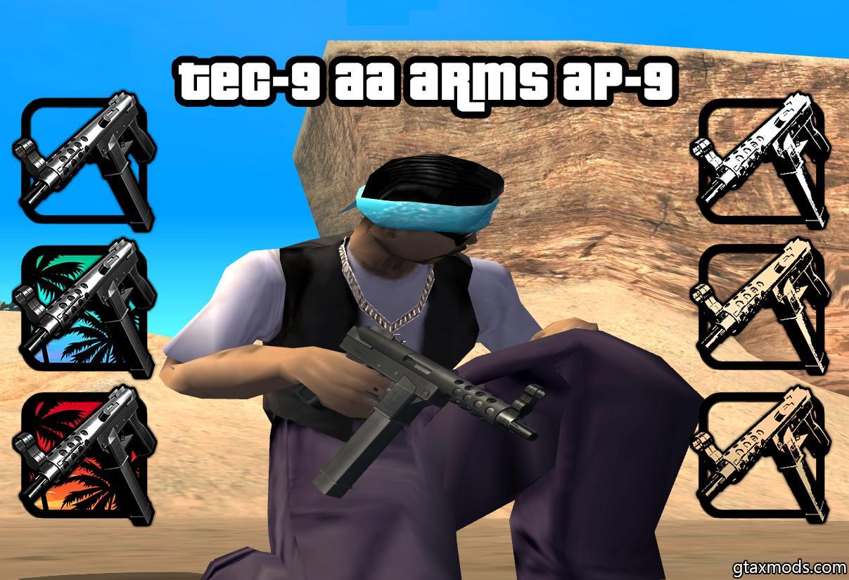Tec-9 AA Arms AP-9
